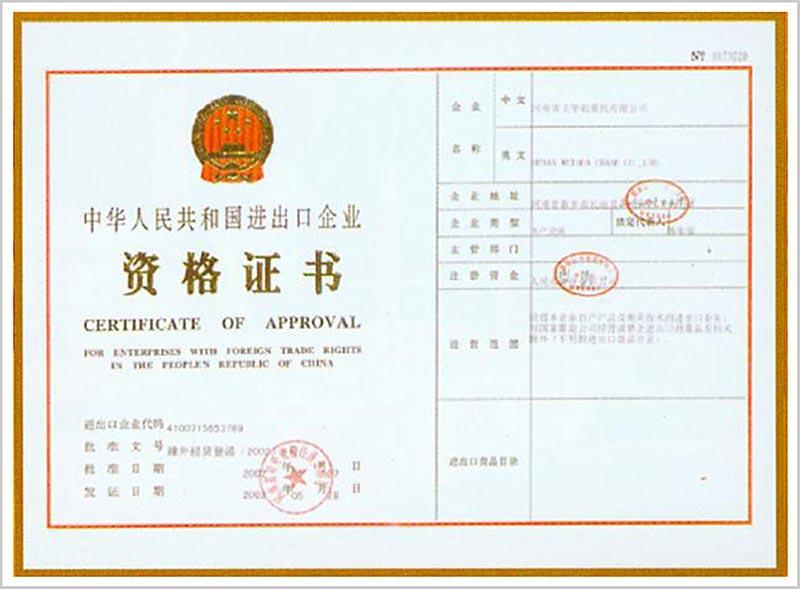 Export-certificate